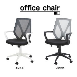 オフィスチェア OFC-10 AZ477 homestyle