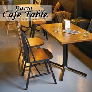 ダリオ カフェテーブル 100×60 長方形 END-224T 送料無料 AZ531|homestyle