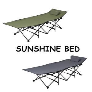 ベッド サンシャインベッド LFS-709 AZ576 homestyle