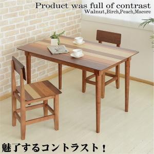 ダイニングテーブル 幅120cm デスク ダイニング テーブル ハイテーブル 2人用 4人用 北欧 テイスト お洒落 bb007 yodt-120|homestyle