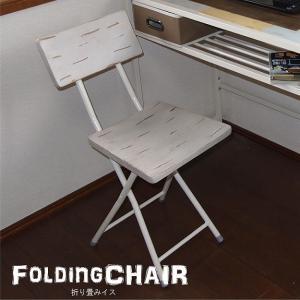 折りたたみチェアー 天然木 北欧 木製 椅子 折り畳み イス チェアー シンプル アイアン おしゃれ bb040 homestyle