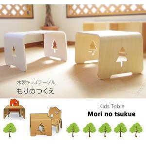 木製キッズテーブル・もりのつくえ bc022|homestyle