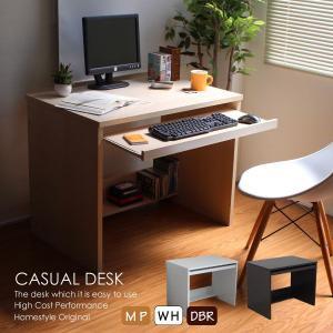 パソコンデスク オフィスデスク pcデスク 木製 木目 木材 おしゃれ 北欧 モダン 省スペース コンパクト キーボード ワーク 90  TCP020|homestyle