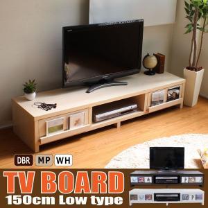 驚きの激安 150cmテレビ台