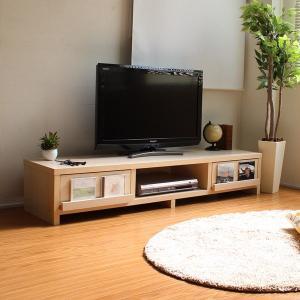 テレビ台  テレビボード ローボード 収納 北欧 おしゃれ 多い 人気 150 TCP022|homestyle|02