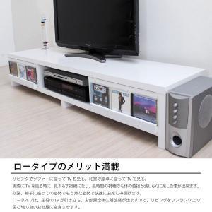 テレビ台  テレビボード ローボード 収納 北欧 おしゃれ 多い 人気 150 TCP022|homestyle|03
