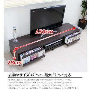 テレビ台  テレビボード ローボード 収納 北欧 おしゃれ 多い 人気 150 TCP022|homestyle|04