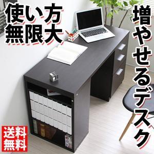 書斎机 ツインデスク用 デスク単体 事務デスク おしゃれ 北欧 モダン  CPB027の写真
