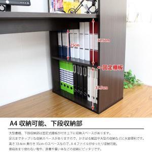 パソコンデスク オフィスデスク 木製 ハイタイプ 省スペース ラック一体型 おしゃれ 北欧 ワーク 135 ダークブラウン|homestyle|05