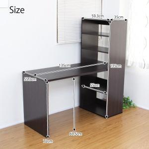 パソコンデスク オフィスデスク 木製 ハイタイプ 省スペース ラック一体型 おしゃれ 北欧 ワーク 135 ダークブラウン|homestyle|06
