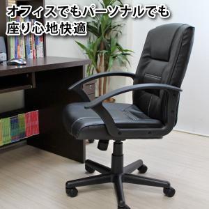 パソコンチェア オフィスチェア カジュアル  ブラック  おしゃれ 疲れにくい 北欧|homestyle
