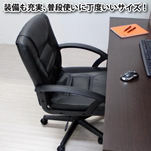 パソコンチェア オフィスチェア カジュアル  ブラック  おしゃれ 疲れにくい 北欧|homestyle|02