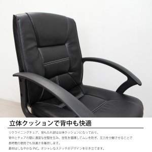 パソコンチェア オフィスチェア カジュアル  ブラック  おしゃれ 疲れにくい 北欧|homestyle|03
