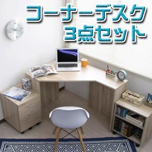 限定セール パソコンデスク コーナーデスク ハイタイプ L字型|homestyle