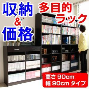 本棚 収納棚 書棚 本壁面木製シェルフ 多目的収納ラック マルチラック 幅90cm 高さ90cm homestyle
