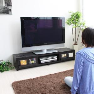 テレビ台 ローボード 150cm幅 テレビボー...の詳細画像1