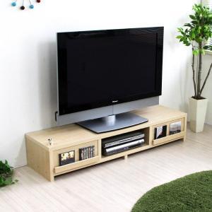 テレビ台 ローボード 150cm幅 テレビボー...の詳細画像2