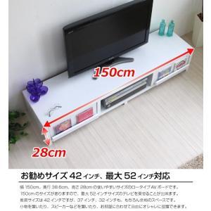 テレビ台 ローボード 150cm幅 テレビボー...の詳細画像4