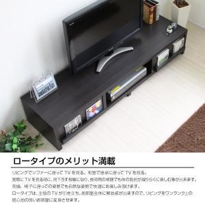 テレビ台 ローボード 150cm幅 テレビボー...の詳細画像5