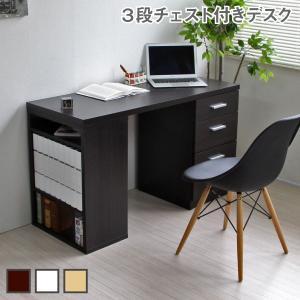 パソコンデスク ツインデスク 用デスク単体 ハイタイプ おしゃれ 収納 木製 パソコンデスク 書棚付きラック|homestyle