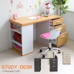 学習机 省スペース ツインデスク用デスク単体  cpb027-c|homestyle