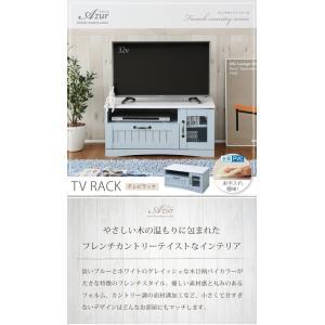 テレビ台 フレンチカントリー家具 幅80 フレンチスタイル ブルー&ホワイト FFC001 homestyle
