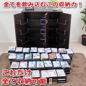 CD収納 CD収納 幅90 高さ93 日本製 送料無料 homestyle