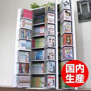 コミック収納 マンガ収納 漫画収納 DVD収納 大容量 書棚ストッカー ホワイト|homestyle
