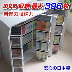 DVDラック DVD収納 DVD d収納 DVD収納ラック CDラック CD収納棚 CD収納ラック おしゃれ 大容量|homestyle