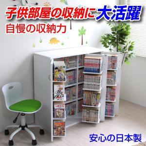 本棚 キッズ 子供部屋DVD収納ラック CDラック CD収納棚 CD収納ラック おしゃれ 大容量 大量収納 ディスプレイ 棚 CDストッカー 日本製 送料無料|homestyle