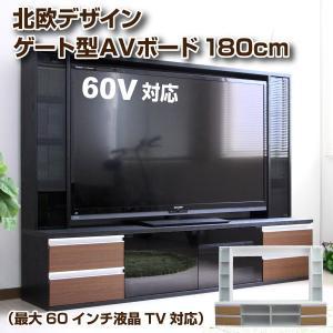 不動の人気鏡面仕様のテレビ台