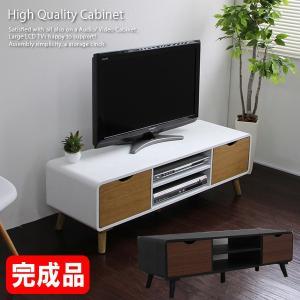 テレビ台 ローボード 完成品 120cm幅 テレビボード T...