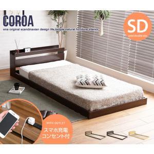 セミダブル Coroa フロアベッド【オリジナルポケットコイル】 ia038 homestyle