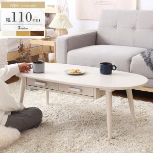 緩やかにカーブした美しい楕円形の天板が、優しい印象を与えてくれる北欧デザインテーブル 引出し2杯 iw003|homestyle