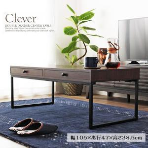 2つのワイドな引き出し付きどちらかでも開閉可能な引出し付きテーブル iw017|homestyle