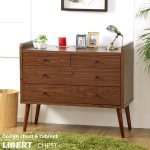 スタイリッシュでかっこいい高めの脚、ロー&ワイドなデザイン、ウォールナット柄の板材を使用した北欧テイストチェスト homestyle