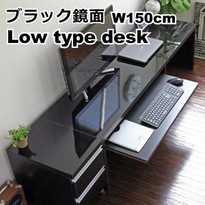 パソコンデスク ローデスク おしゃれ 北欧 日本製 2点セット ブラック|homestyle