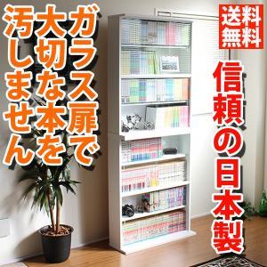 送料無料 本棚 コミック 収納 ガラス扉 2個組 日本製
