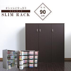 CD収納 DVD収納 本棚 コミック収納 日本製 おしゃれ 大容量 大量収納 棚 js70|homestyle