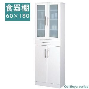 カトレア 食器棚 6080 ホワイト ku039  23461|homestyle