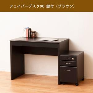 パソコンデスク PCデスク パソコン デスク  シンプル フェイバー 90幅 ブラウン 木製 リモートワーク テレワーク 在宅勤務 ホームオフィス ku407  93103|homestyle