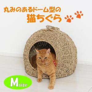 ペットちぐら ペットハウス ベッド キャリーバッグ 猫 ねこ ネコ 35cm 中 homestyle