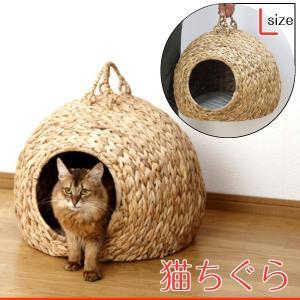 ペットちぐら ペットハウス ベッド キャリーバッグ 猫 ねこ ネコ 40cm 大 ku5860