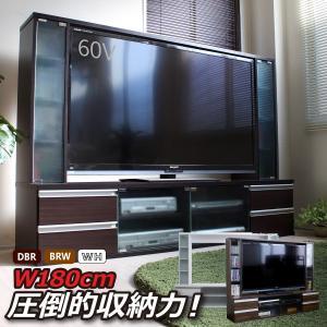 CD DVD オーディオ収納 テレビ台 60インチ TV台 テレビラック ゲート型AVボード ダークブラウン ホワイト|homestyle