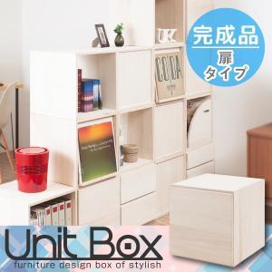 ユニットボックス 天然木桐材 扉タイプ 完成品 キューブボックス 収納ボックス 木製 nr108 homestyle
