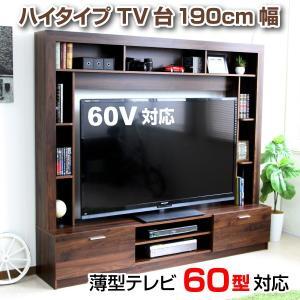 テレビ台 ハイタイプ 鏡面 壁面家具 リビング壁面収納 60インチ対応 ゲート型 190cm幅 J-Supply Ltd.(ジェイサプライ) pd003