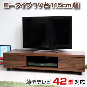 ■商品番号:PD005  ■TVボードサイズは、幅115cm、高さ28.1cm、奥行28.6cm。 ...