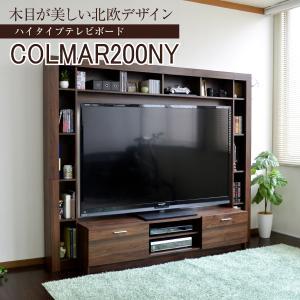 テレビ台 ハイタイプ 壁面家具 ブラウン リビング壁面収納 70インチ対応 205cm pd020-br homestyle