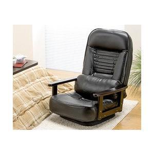 腰にやさしい折畳み式肘付き回転座椅子 ブラック sa599 SP-824 homestyle