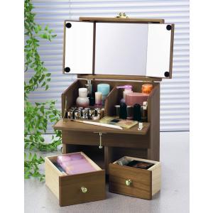 メイクボックス 三面鏡